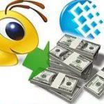Как лучше всего обменять webmoney?